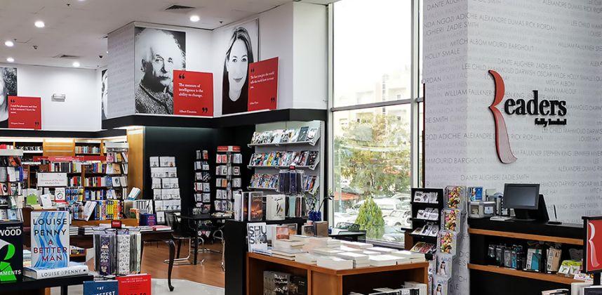 Readers Bookshop